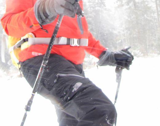 Produkttest: The North Face Incursion Alp – Tourenhose mit HyVent Alpha 2L